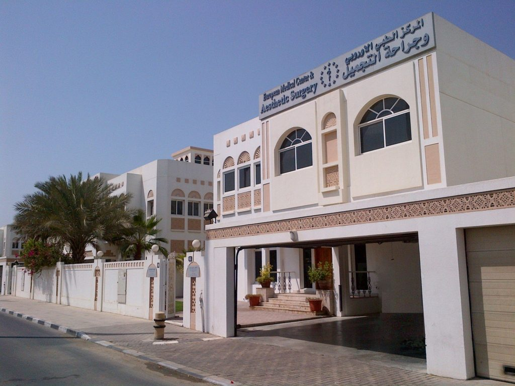 Image of European Medical Center & Aesthetic Surgery on Jumeirah Beach Road Dubai 30 years of experience